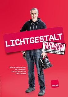 TDL 2015 - Lichtgestalt