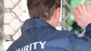 Sicherheitsmitarbeiter